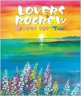 Lovers Pop Tear