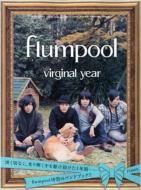 flumpool Virginal Years MUSICA 2010年 2月号増刊