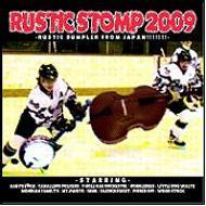 Rustic Stomp 2009