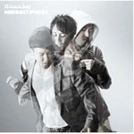 Hiroglyphics -Complete Edition -