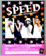 SPEED Welcome to SPEEDLAND