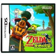 ゼルダの伝説 大地の汽笛(Nintendo DS)