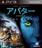 Game Soft (PlayStation 3)/アバター The Game