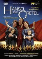 『ヘンゼルとグレーテル』全曲 J.フェルゼンシュタイン演出、フランク&デッサウ・アンハルト・フィル、ノアク、マーシャル、他(2007 ステレオ)