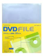 DVD Filter Type W (20 Pieces)DVFW-20/2