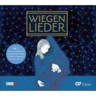 ドイツの子守唄集第1集(26曲) 26人の歌手たち(シュライアー、モル、キルヒシュラーガー、カウフマン、他)