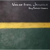 VOICES FROM JAMAICA〜Sing PUSHIM's Classics〜