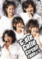 C-Ute Cutie Circuit 2009 -Five-