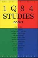 1Q84スタディーズBOOK 1 MURAKAMI Haruki Study Books