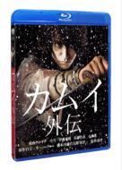 カムイ外伝: Blu-ray