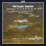 交響曲第14、17、19、24、29、33、40、41番 ベールマン、J.ゴリツキ、ドイツ・カンマーアカデミー(2CD)