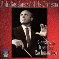 Gershwin, Kreisler & Rachmaninov