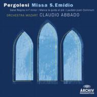 ミサ曲『聖エミディオのために』 アバド&モーツァルト管弦楽団、カンジェミ、ミンガルド