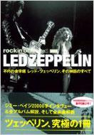 HMV ONLINE/エルパカBOOKSLed Zeppelin/Ledzeppelin