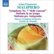 交響曲第7番、シンフォニア・ペル・アンティジェニーダ、1つのテンポによる交響曲 アルメイダ&モスクワ響