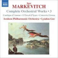 管弦楽作品全集第3集−イカロスの飛翔、合奏協奏曲、愛の歌 リンドン=ギー&アーネム・フィル
