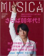 MUSICA 2010年 1月号