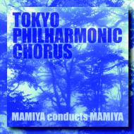 Mamiya Conducts Mamiya-choral Works: �ԋ{�F�� / �������������c