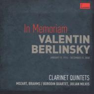 モーツァルト:クラリネット五重奏曲、ブラームス:クラリネット五重奏曲 ミルキス、ボロディン四重奏団