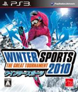 Game Soft (PlayStation 3)/Winter Sports(ウインタースポーツ) 2010 The Great Tournament
