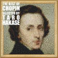 Best Of Chopin Selected By Taro Hakase