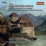 ヴァイオリン協奏曲、詩曲 ザムルエフ、アニシモフ&モスクワ交響楽団