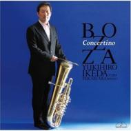 池田幸広 Bozza: Concertino