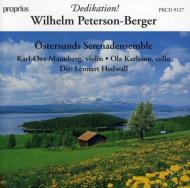 Dedikation!: Mannberg(Vn)Karlsson(Vc)Hedwall / Ostersunds Serenade Ensemble