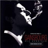 Gainsbourg Vie Heroique