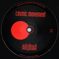 Cosmic Movement / Star Dancer (12インチシングルレコード)