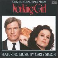 Working Girl -Soundtrack
