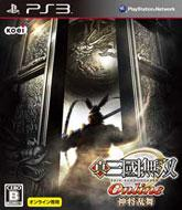 Game Soft (PlayStation 3)/真・三國無双 Online: 神将乱舞