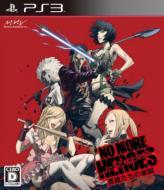 Game Soft (PlayStation 3)/No More Heroes(ノーモア★ヒーローズ) 英雄たちの楽園