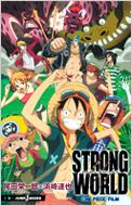 ONE PIECE FILM STRONG WORLD JUMP j BOOKS