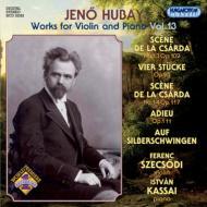 ヴァイオリンとピアノのための作品集第13集 セチェーディ、カッシャイ