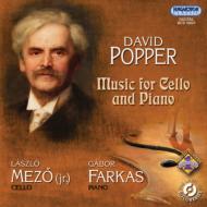 チェロとピアノのための作品集 メジュー、ファルカシュ