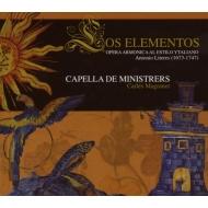 Los Elementos: Magraner / Capella De Ministrers, Etc