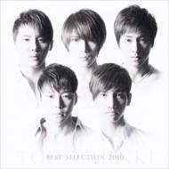 BEST SELECTION 2010 [CD +DVD]