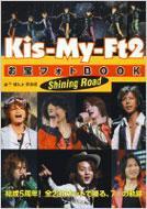 Kis‐My‐Ft2お宝フォトBOOK Shining Road