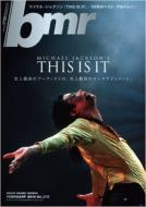 Michael Jackson/Bmr Black Music Review 2010年 2月号