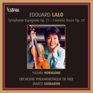 スペイン交響曲、ヴァイオリン協奏曲第3番 堀米ゆず子、グイダリーニ&ニース・フィル