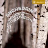 『魅せられた旅人』全曲、『イワンと仔馬』より、『お茶目なチャストゥーシカ』 ゲルギエフ&マリインスキー劇場管、アレクサーシキン、他(2SACD)