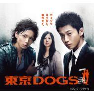 ����DOGS �f�B���N�^�[�Y�J�b�g�� DVD-BOX