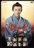 NHK DVD 陽炎の辻 〜居眠り磐音 江戸双紙〜海の母