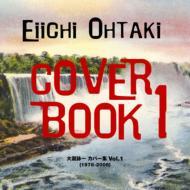 大瀧詠一 Cover Book �T -大瀧詠一カバー集(1978-2008)-