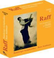 交響曲全集、管弦楽曲集 シュタードルマイアー&バンベルク交響楽団(9CD)