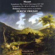 モーツァルト(1756-1791)/Sym 39 40 : Fricsay / Vso +debussy