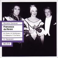 『フランチェスカ・ダ・リミニ』全曲 ガヴァッツェーニ&スカラ座、オリヴェロ、デル・モナコ、他(1959 モノラル)(2CD)