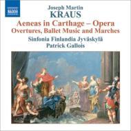 歌劇『カルタゴのイーニアス』より管弦楽曲集 ガロワ&シンフォニア・フィンランディア