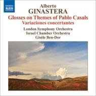 カザルスの主題による変奏曲、協奏的変奏曲 ベン=ドール&ロンドン響、イスラエル室内管